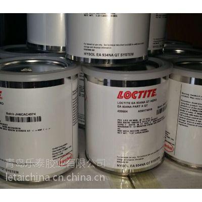 乐泰loctiteea934na环氧树脂胶粘剂,hysolea934na, 60
