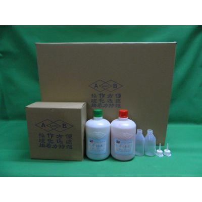 供应东莞青红胶|东莞金属结构胶|东莞ab胶水|东莞丙烯酸酯结构胶