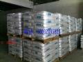产品资讯   Panlite GN-3430R