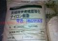 ABS 日本东丽 TORAYCA TLP5020