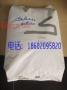 现货代理   Lubricomp EX06405