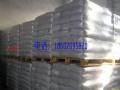 原厂提供  德国巴斯夫 BASF  GH62