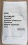 ALTECH PA6T B 4030/219 MR30 IM 塑胶原料