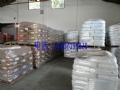 原厂证明  沙伯基础创新塑料 SABIC cycolac GHT4320 耐热级