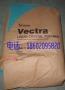 原产地证明   Vectra A435