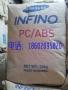 Infino WP-1063
