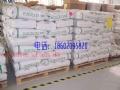现货供应   Radici Compounds  N66N50L