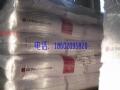 塑料原料价格 PC  LUPOY 1201-22