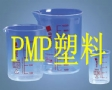 Generic PMP Copolymer
