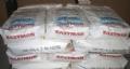 美国伊士曼 Tenite Butyrate CAB 580A3720016