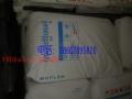 韩国大林 daelim Moplen EP300R 低温高抗冲,低翘曲