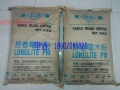 现货代理 电木粉 台湾长春 changchun  T391C