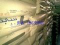 沙伯基础创新塑料 SABIC  GTX917