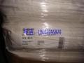 一级代理   Ultradur B2300G6HR BK15116