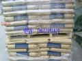 塑胶原料  日本宝理 Polyplastics DURACON U10-51