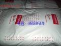 原装货柜 PA66 法国罗地亚 rhodia TECHNYL A218V15