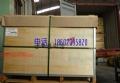 大量供应 EPDM 韩国锦湖 kumho KEP 350