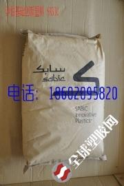 作用 PC 沙伯基础创新塑料 SABIC LEXAN 263R