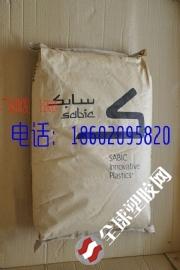 厂家批发    HPH4404