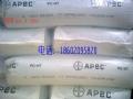 原产地证明 PC  APEC DP 1-9349/5
