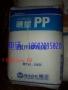 韩国晓星 hyosung Topilene B240P