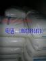 大量供应    HP400N