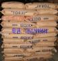 物性常数   TOYOLAC 824V X01 阻燃特性可回收材料