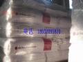 原厂提供 PC 韩国LG LUPOY 3030-15