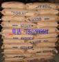 大量供应 ABS 日本东丽 Toray TOYOLAC ASG30 30%玻纤增