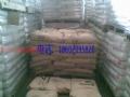 最低价  沙伯基础创新塑料 SABIC VALOX 195
