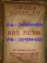 Formosa 台湾台化 TAIRILAC ABS AG15E1