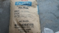 PC帝人 L-1225T机械零件 劳保塑胶原料价格