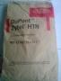 Zytel 美国杜邦 PPA HTN 51G15HSL NC010  现货