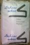 VALOX 塑胶原料 ABS+PBT VX4910 沙伯基础