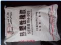 尼龙塑胶建材 五金原料用PA6 中石化石家庄 1013B