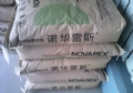 PC 中石化三菱化学(北京) 7025IRF 的UL黄卡
