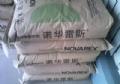 PC 中石化三菱化学(北京) 7022IRF原料多少钱1吨