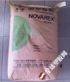 PC 中石化三菱化学(北京) M7022L2直销原包料