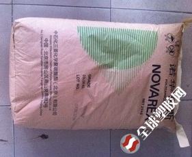 PC 中石化三菱化学(北京) M7026U原料批发