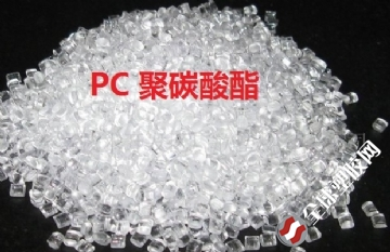 PC 740/25 UV WT1445-06LD WHITE