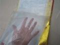 透明袋 大米明升体育博彩手机版