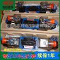 液压电磁阀 力士乐型电磁阀 电磁换向阀 4we6e 24v 连锁图片