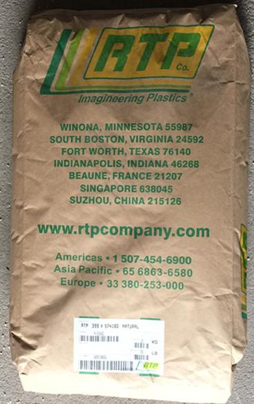 塑胶原料 Bayblend PC+SAN T88 GF-20