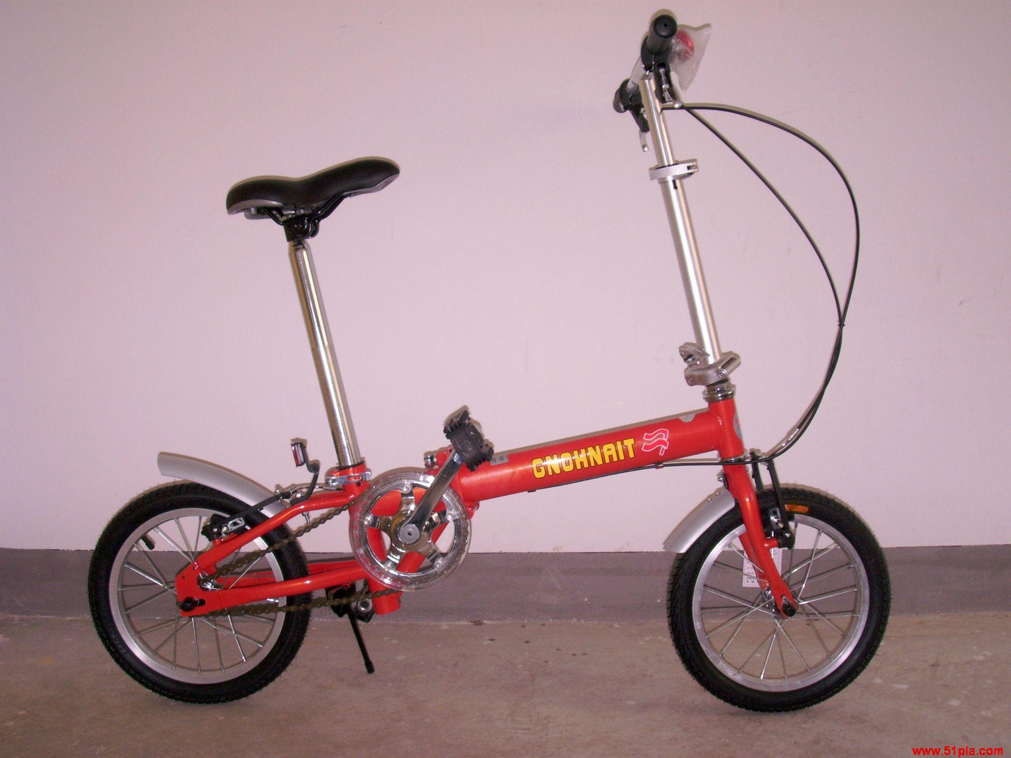 纵向折叠自行车