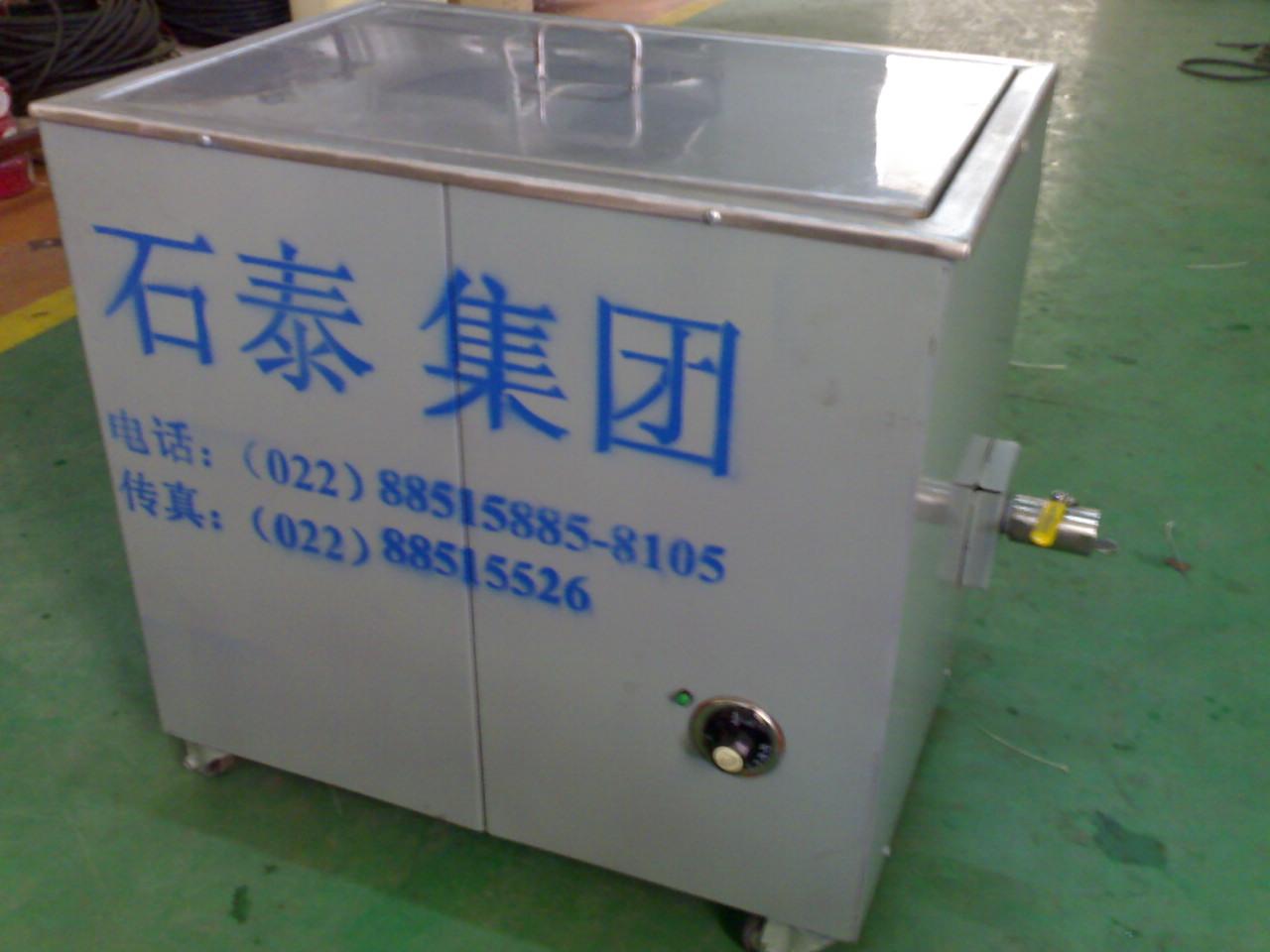 单槽超声波清洗机 - [其他