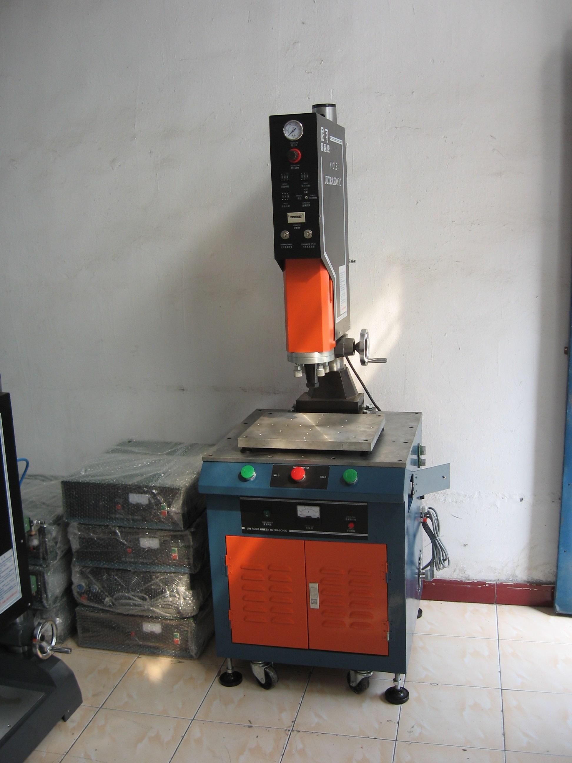 超声波塑料焊接机 - [其他