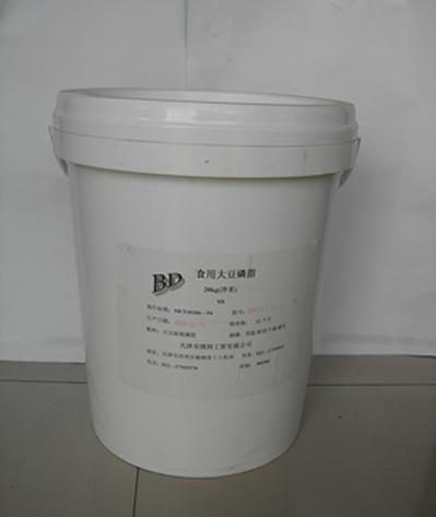 求购20公斤包装塑料桶