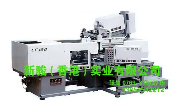 中国最专业的东芝注塑机代理商... 东芝机械公司在1993年就设立了上海办事处,为了进一步提高售后服务的质量和速度,并于1997年在上海外高桥保税区成立了具有独立法人资格的上海东芝机械有限公司。公司的主要业务是销售日本制东芝机械的注塑成型机和压铸机并提供相配套的售后服务。东芝机械(上海)有限公司是东芝机械于2002年6月在上海莘庄工业区内投资的独资企业,是专业生产全电动式注塑机的制造公司。目前已推出全电动式注塑机40吨,60吨,75吨、100吨, 160吨,220吨,350吨(以锁模力来定位的) 七种机型
