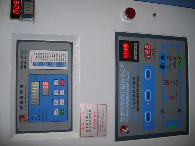 油循环温度控制模温机,运水式模温机