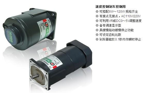 富寶精密機電有限公司成立於2008年,為台灣品宏科技P.H.T.減速機在中國大陆总分銷點,持有P.H.T.減速機全球高級代理授權書。公司專業從事伺服行星減速機,高精密行星減速機、90度轉角減速機、大型滚柱减速机、超短型減速機,King京伺服電機、Hanmark步进驱动器、台灣仕勳聯軸器等專業傳動器材富寶精密機電在伺服傳動產品推廣與應用的多年歷程中,公司始終本着求實創新的企業精神,為廣大客戶提供先進.